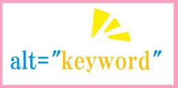 SEOで重要なキーワード